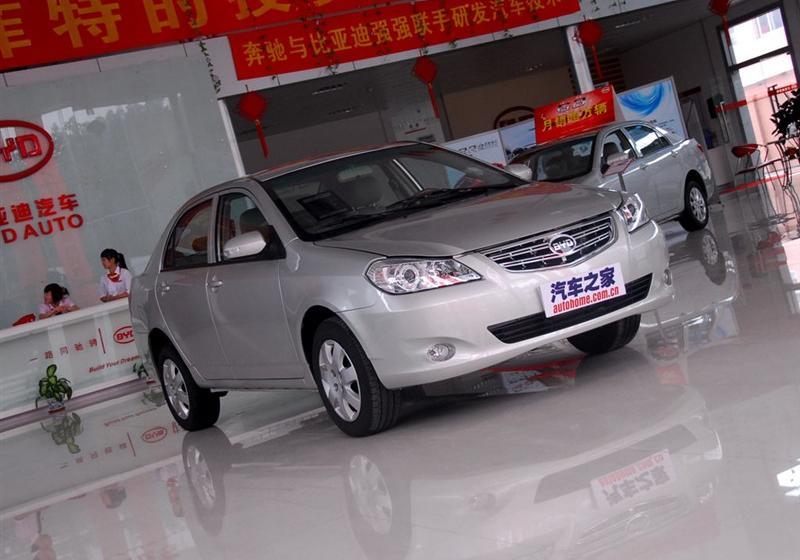 2011款1.5MT 数智版鑫雅型