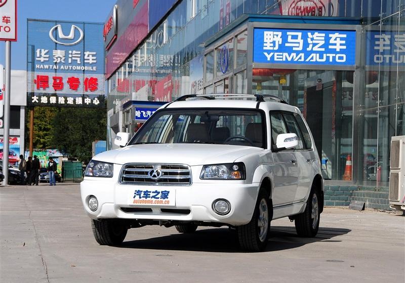 2010款1.5L 豪华型