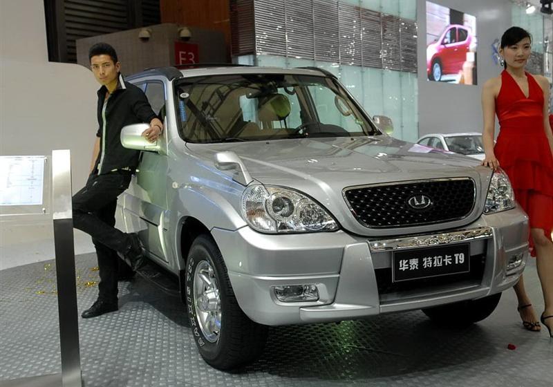 2010款T9 2.4L 两驱手动豪华型