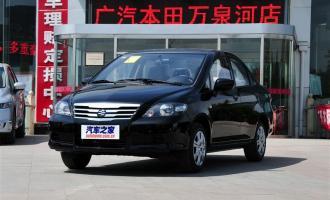 2011款1.3L MT舒适型
