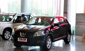 2010款20X雷 CVT 2WD