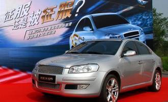 2010款2.0TCI 手动尊贵型