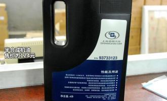 2010款1.2MT高效版