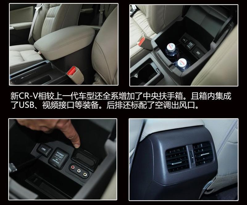 2012款 2.4四驱尊贵导航版