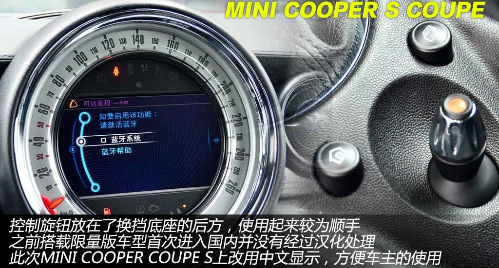 2012款1.6T COOPER S