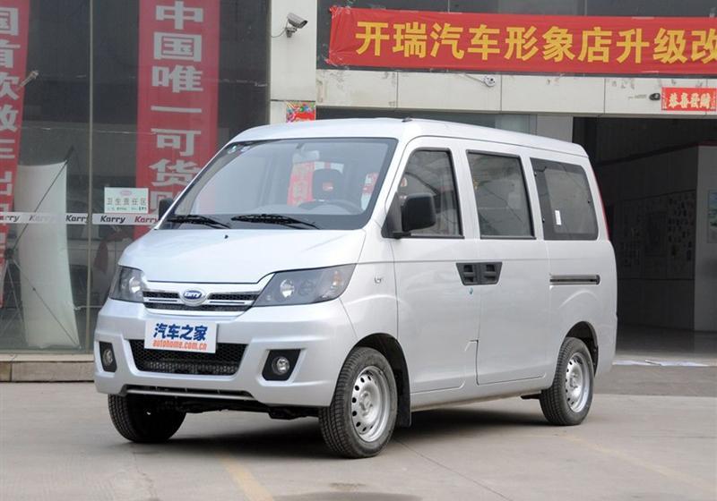 2013款1.0L标准盘刹型