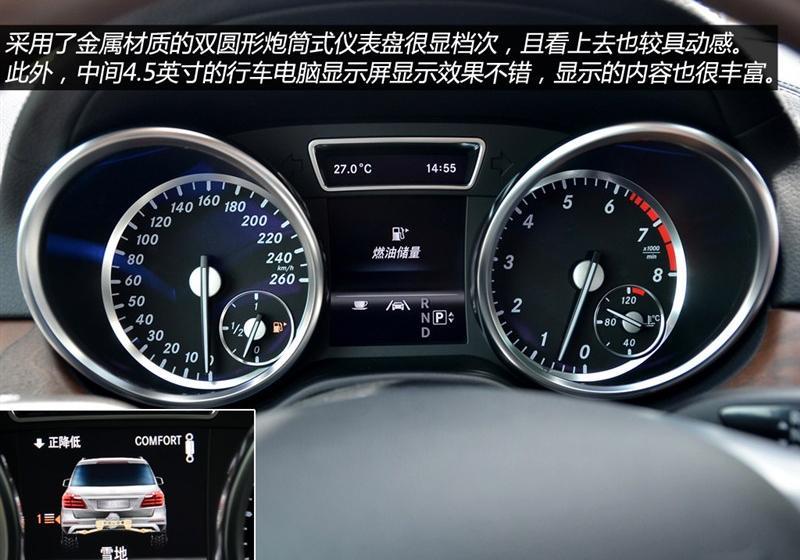 2013款 GL500 4MATIC