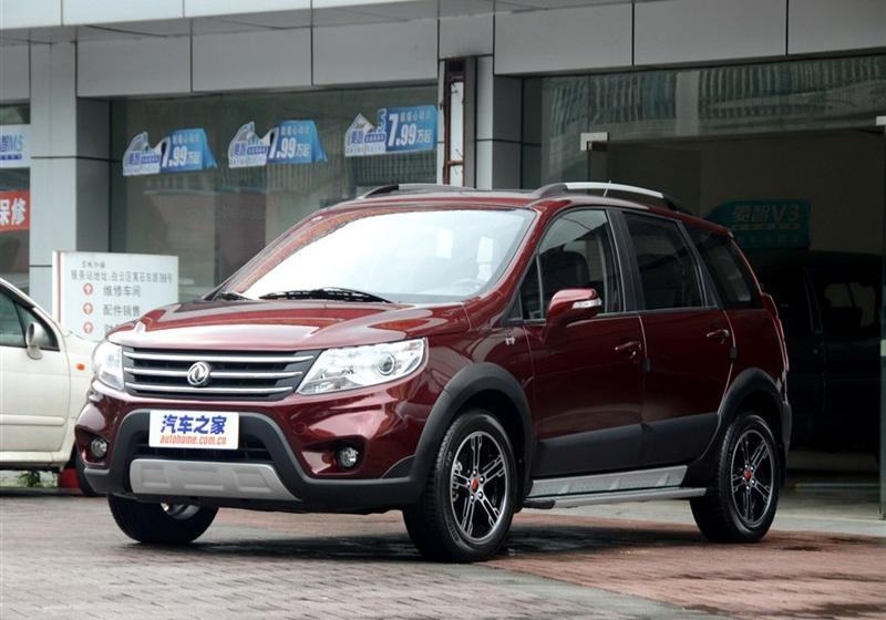 2013款1.6L 豪华型