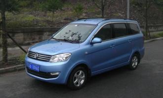 2013款1.5L精典型DK15