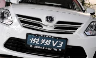 2012款1.3L 手动豪华型 国IV