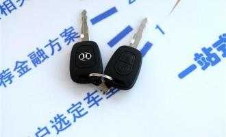 2014款两厢 E150 EV 电动科技版