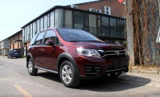 2015款1.6L CVT舒适型
