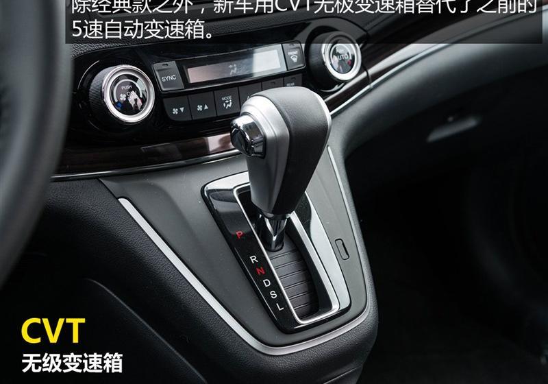 2015款 2.4L 四驱尊贵版