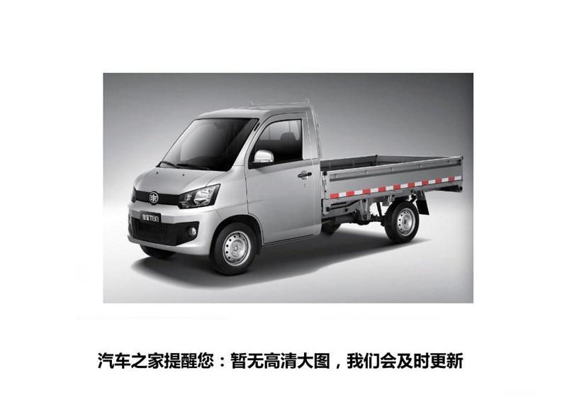 2015款1.3L长箱