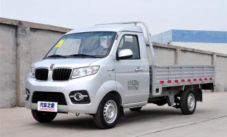 2015款1.3L标准型CNG