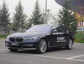 新BMW 7系致敬中国体坛风云人物