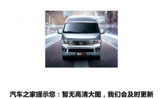 2016款2.8T商旅版长轴ISF2.8
