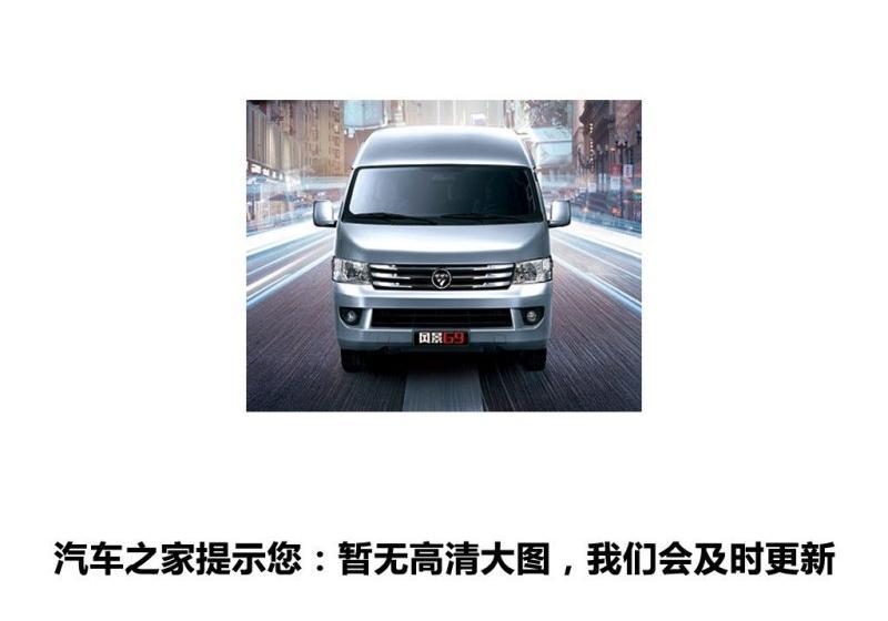2016款2.4L商运版长轴4G69
