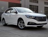 兰州奔腾B30现车充足 最高优惠0.6万元