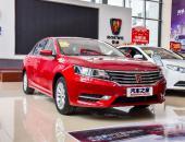 兰州荣威i6现车充足 全系平价销售中