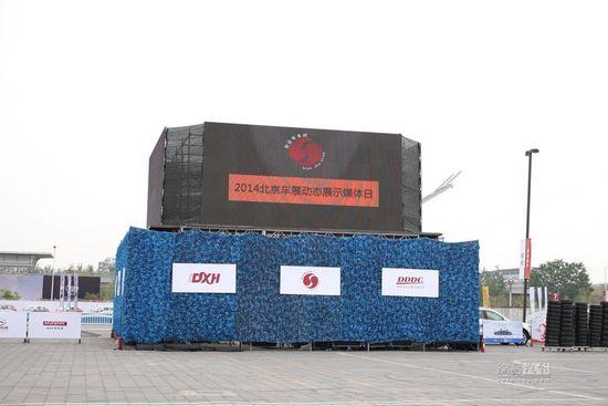 亲身玩车展 聚焦北京车展动态展示活动
