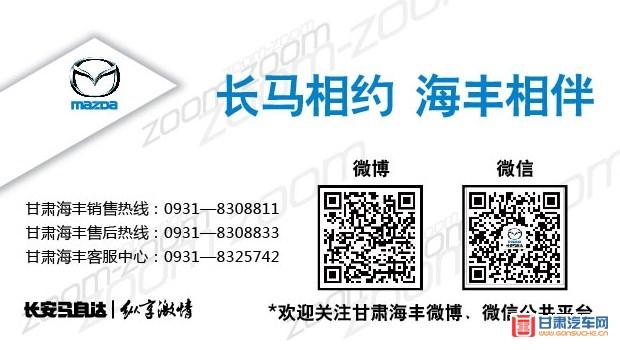 http://www.gansuche.cn/userfiles/image/20140802/02084352f180bf76211572.jpg