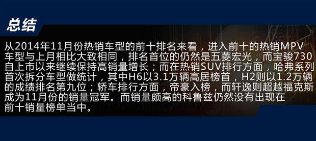 http://www.gansuche.cn/userfiles/image/20141211/112154341b8eba1aa29024.jpg