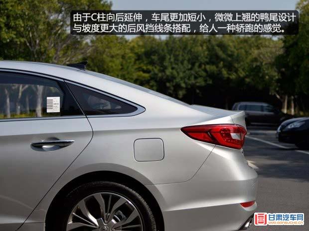 试驾北京现代第九代索纳塔