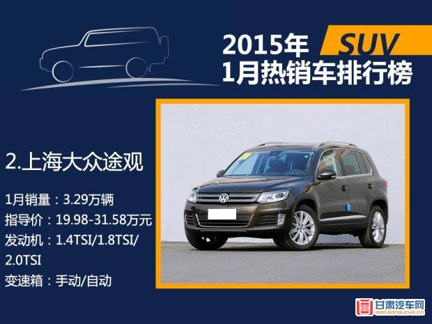 http://www.gansuche.cn/userfiles/image/20150321/21223514b4920437b50488.jpg