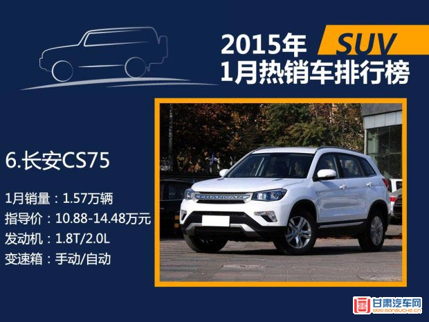 http://www.gansuche.cn/userfiles/image/20150321/212235555f507efe8f0055.jpg