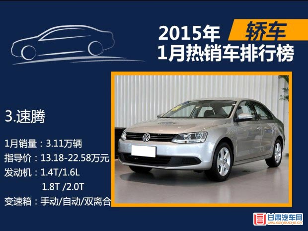 http://www.gansuche.cn/userfiles/image/20150321/2122385788f7131b452770.jpg