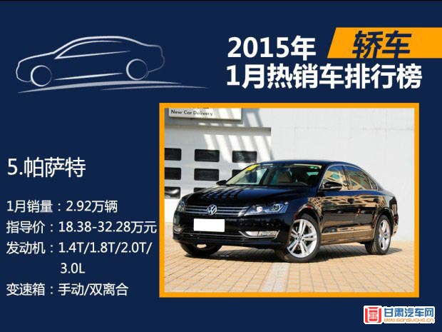 http://www.gansuche.cn/userfiles/image/20150321/212239502eefcd3ed05997.jpg