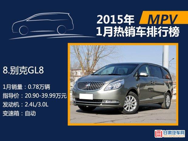 http://www.gansuche.cn/userfiles/image/20150321/21224422425fb9de6a0598.jpg