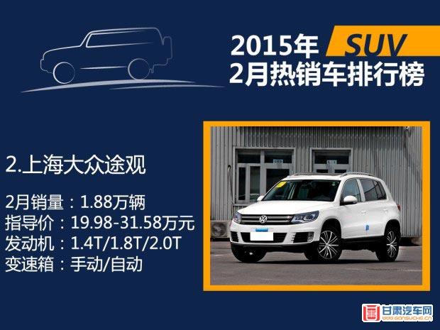 http://www.gansuche.cn/userfiles/image/20150321/21235424cd5a401d643353.jpg