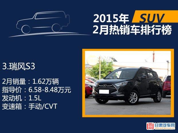 http://www.gansuche.cn/userfiles/image/20150321/2123543440a0a0d0e25795.jpg