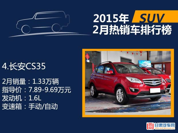 http://www.gansuche.cn/userfiles/image/20150321/212354445bf9c1b3154759.jpg