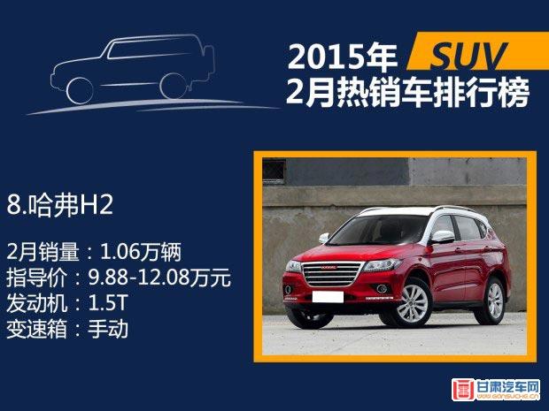 http://www.gansuche.cn/userfiles/image/20150321/21235522fe72ab61490775.jpg