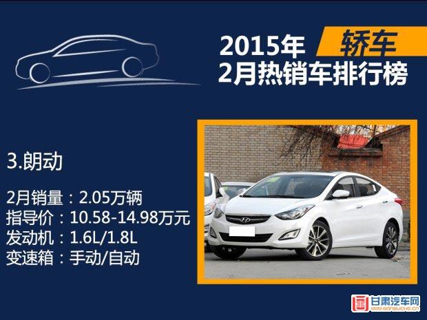 http://www.gansuche.cn/userfiles/image/20150321/21235624fb035e4ee45811.jpg