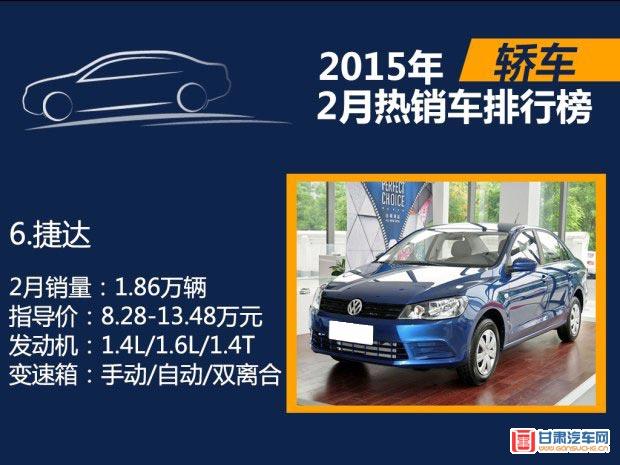 http://www.gansuche.cn/userfiles/image/20150321/21235909dbfadf9e825566.jpg