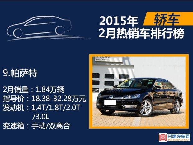 http://www.gansuche.cn/userfiles/image/20150321/212359587523fe766c1453.jpg
