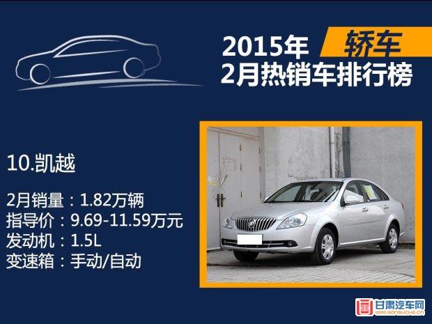 http://www.gansuche.cn/userfiles/image/20150322/220000090f67ebfe317066.jpg