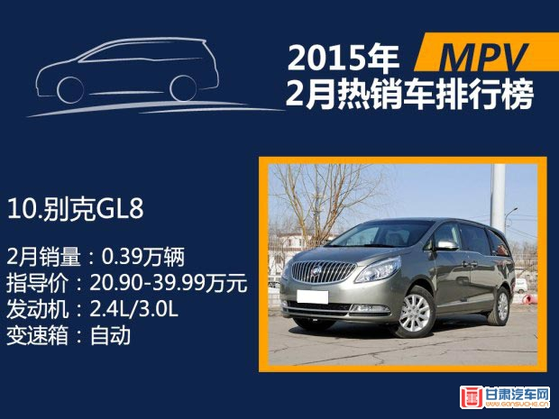 http://www.gansuche.cn/userfiles/image/20150322/2200020649c412823f9371.jpg