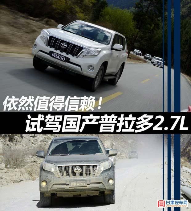 http://www.gansuche.cn/userfiles/image/20150413/13212729ebd7219e6e5653.jpg