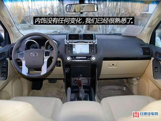 http://www.gansuche.cn/userfiles/image/20150413/13212958ce2d7324f60481.jpg