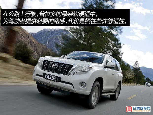 http://www.gansuche.cn/userfiles/image/20150413/13213121df1a42f7826098.jpg