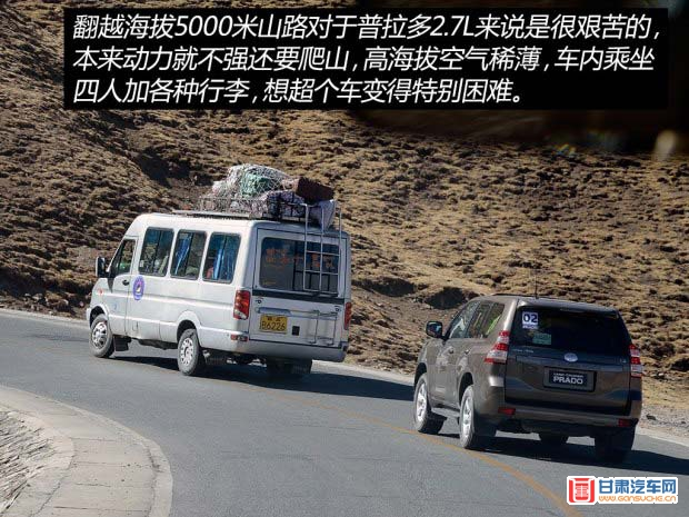 http://www.gansuche.cn/userfiles/image/20150413/13213246cbec5da0842336.jpg