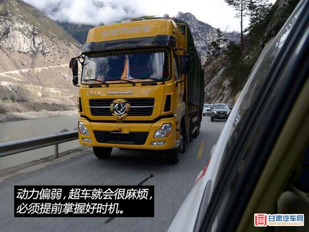 http://www.gansuche.cn/userfiles/image/20150413/13213256effb8e43164591.jpg