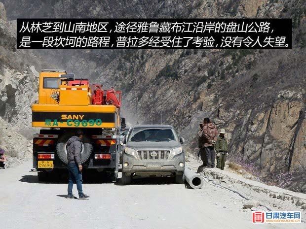 http://www.gansuche.cn/userfiles/image/20150413/132133143726bd63e34567.jpg