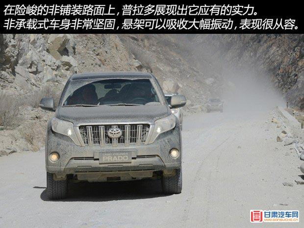 http://www.gansuche.cn/userfiles/image/20150413/13213348f44aa0774c9394.jpg