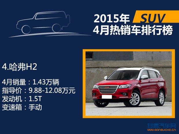 http://www.gansuche.cn/userfiles/image/20150518/181729347d62fb203d1497.jpg
